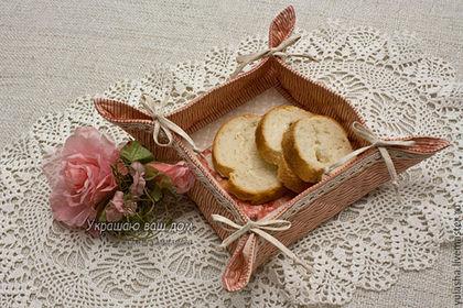 Хлебница-сухарница из ткани для сервировки стола, текстиль для кухни. Подарок на день рождения женщине, подруге, на новоселье,8 Марта. Красивые мелочи для украшения   кухни, дачи, загородного дома