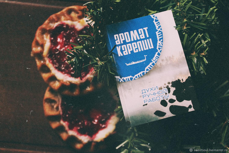 Аромат Карелии (лимитированное издание), Духи, Петрозаводск,  Фото №1