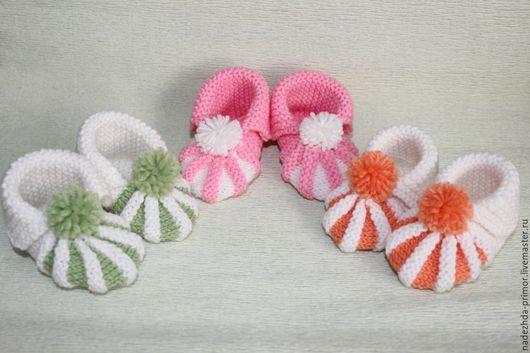 Для новорожденных, ручной работы. Ярмарка Мастеров - ручная работа. Купить Пинетки. Handmade. Разноцветный, оранжевый цвет, пинетки для девочки