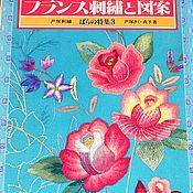 Материалы для творчества ручной работы. Ярмарка Мастеров - ручная работа Япония вышивка цветочные мотивы. Handmade.