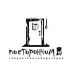 постороннимВ - Ярмарка Мастеров - ручная работа, handmade