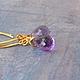 earrings, earrings with amethyst, amethyst earrings, jewelry jewelry, jewelry, amethyst, earrings outlet,buy gift girl, jewelry