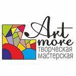 ART-MORE. Творческая мастерская - Ярмарка Мастеров - ручная работа, handmade