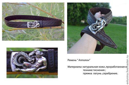 """Пояса, ремни ручной работы. Ярмарка Мастеров - ручная работа. Купить мужской  кожаный ремень """"Апполон"""". Handmade. Ремень, серебро"""