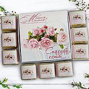 Сувениры и подарки handmade. Livemaster - original item Sweet gift