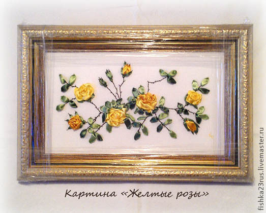 The picture ribbons of Yellow roses, Pictures, Krasnodar,  Фото №1