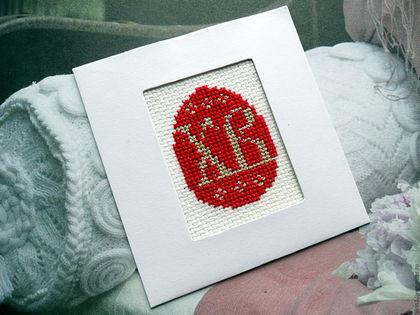 Открытки к Пасхе ручной работы. Ярмарка Мастеров - ручная работа. Купить Пасхальная миниатюра, вышивка крестом ручная, открытка к Пасхе красный. Handmade.
