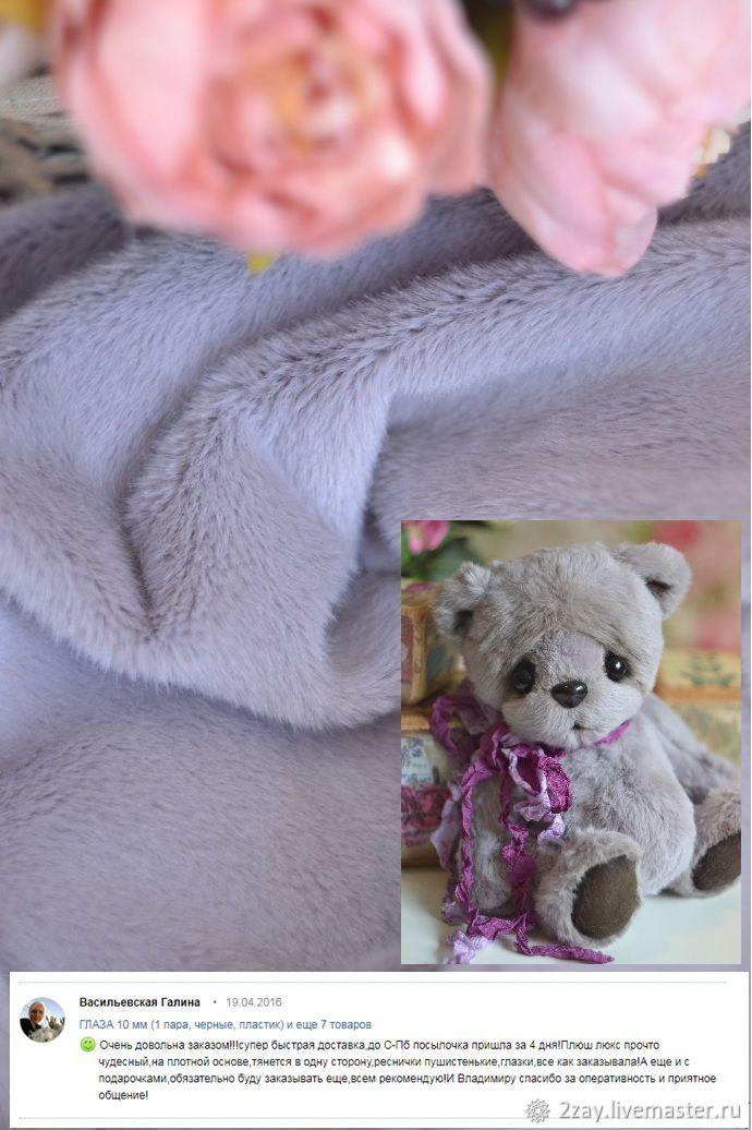 -15% Акция ПЛЮШ люкс нежно СИРЕНЕВЫЙ (150х50 см; длина ворса 8 мм), Куклы и игрушки, Краснодар, Фото №1