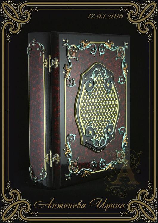 Шкатулка-книга`Странствующий рыцарь`,для дома ручной работы.Антонова Ирина.Ярмарка Мастеров.