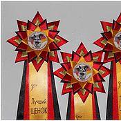 """Для домашних животных, ручной работы. Ярмарка Мастеров - ручная работа наградная розетка """"Легион"""". Handmade."""