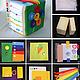 Кубик `Счёт до пяти` Состав набора