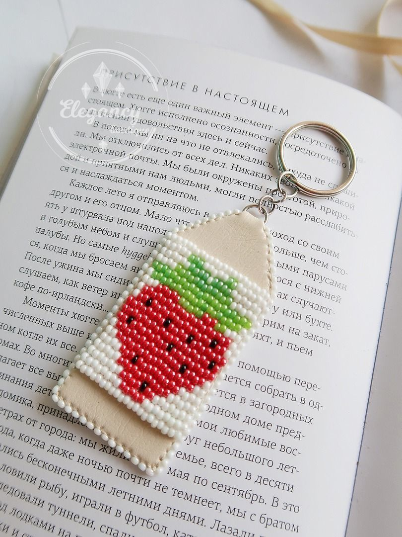 Keychain with strawberries ' Juicy berry', Key chain, St. Petersburg,  Фото №1