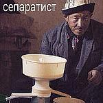 Ален Тасбулатов (dmb-albom) - Ярмарка Мастеров - ручная работа, handmade