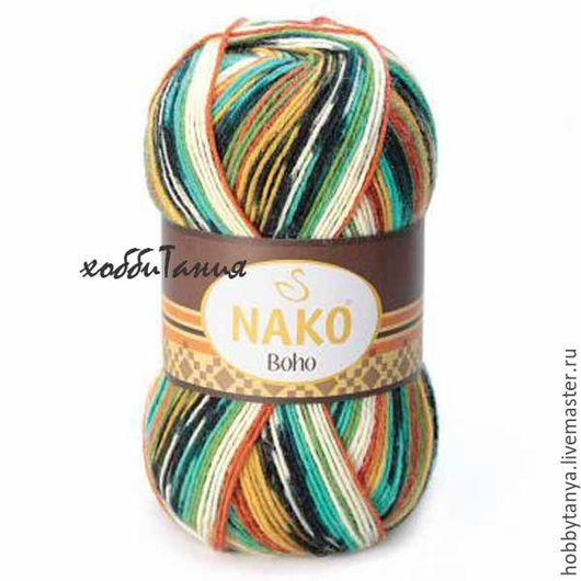 Вязание ручной работы. Ярмарка Мастеров - ручная работа. Купить Nako Boho пряжа секционная. Handmade. Комбинированный, хоббитания