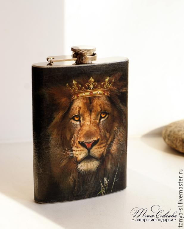 Как отправить подарок льву