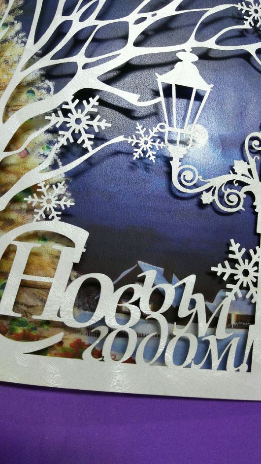 Открытки к Новому году ручной работы. Ярмарка Мастеров - ручная работа. Купить Поздравительная открытка к новому году.. Handmade.