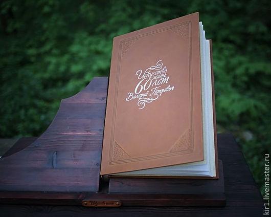 Персональные подарки ручной работы. Ярмарка Мастеров - ручная работа. Купить Книга пожеланий на юбилей на подставке. Handmade. Коричневый, подарок