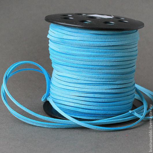 Шнур велюровый 3х2 мм бирюзовый Шнур из мягкого велюра бирюзового цвета, для создания основ для ваших кулонов, подвесок.