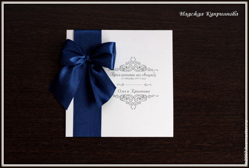 Wedding invitation with bow lyrics shop online on livemaster wedding accessories handmade wedding invitation with bow lyrics nadezhda nk2907 stopboris Images