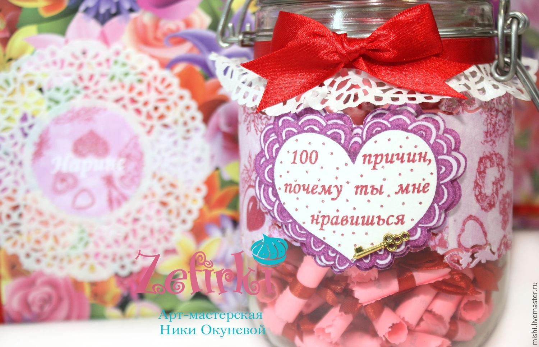 """Quot;Я тебя люблю"""" на разных языках мира"""