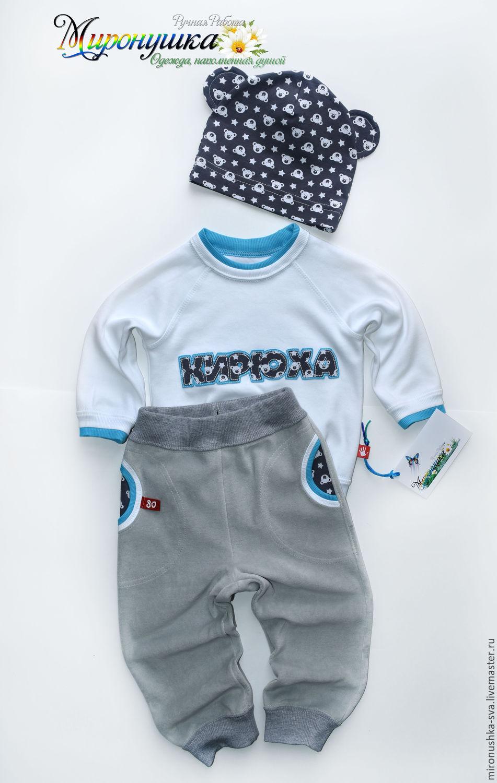 Комплект именной, Одежда для девочек, Бородино, Фото №1