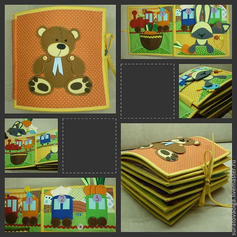 Книжка из ткани для малышей