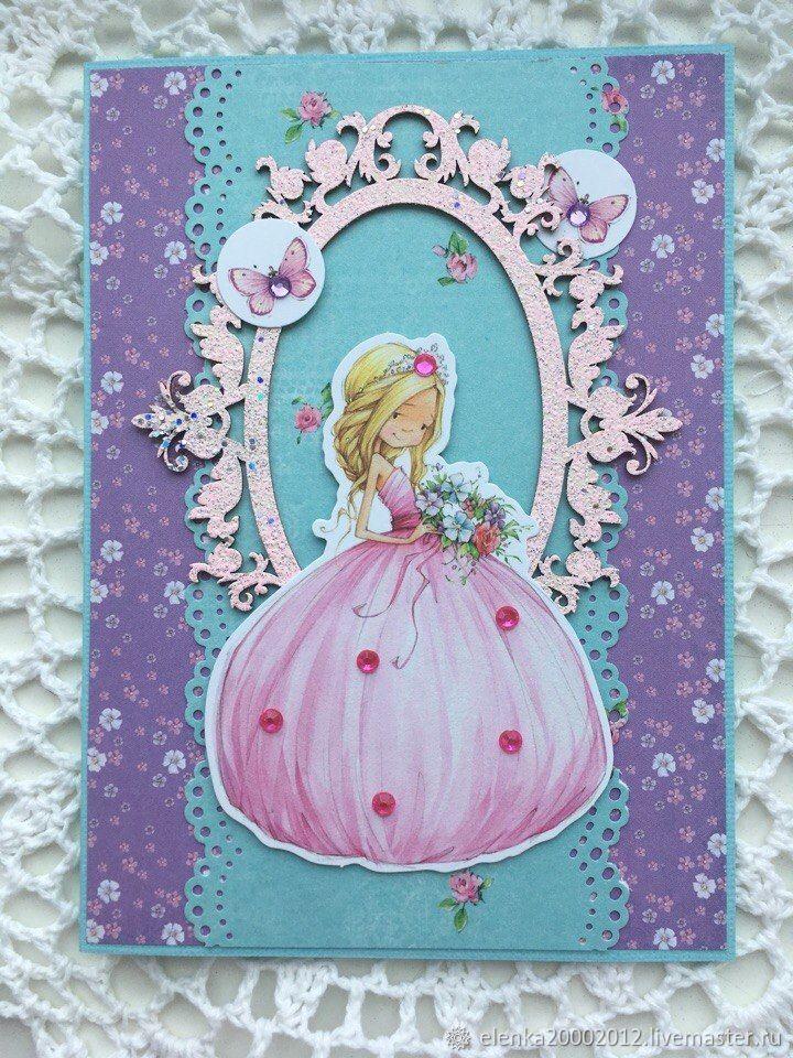 Доброго дня маленькой принцессе открытки, днем учителя