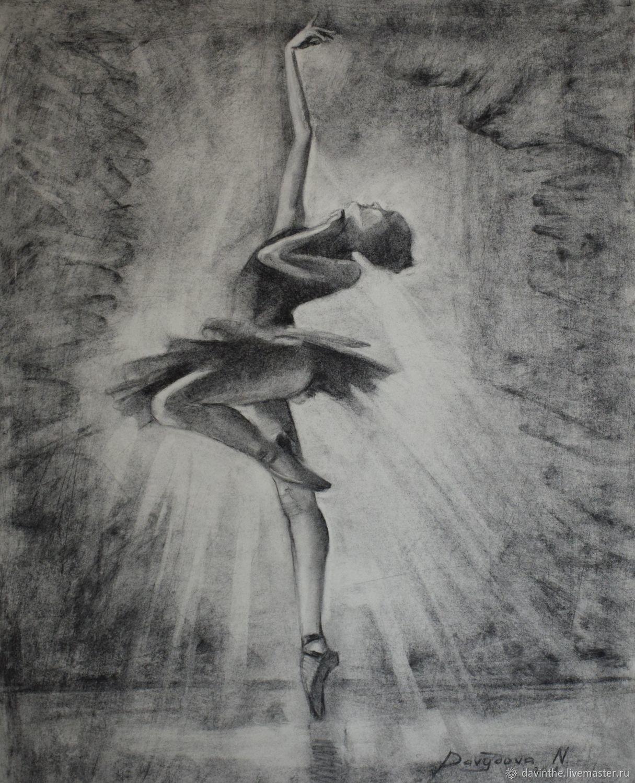 графические картинки балерин помощи