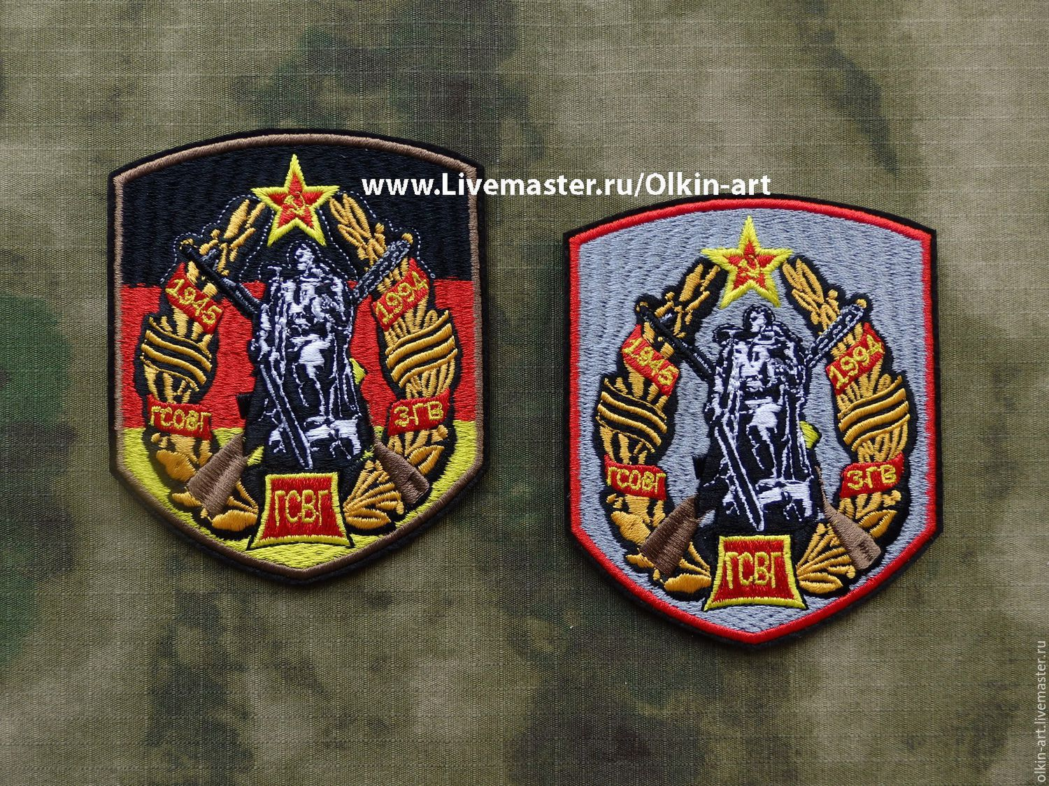 Stripe `gsvg` (Group of Soviet forces in Germany)` (flag / gray)  Machine embroidery. Beloretskiy stripe. Patch. Chevron. Patch. Embroidery. Chevrons. Patches. Stripe. To purchase a patch.