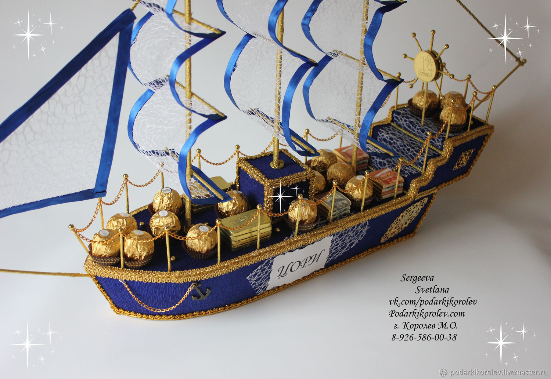 Подарки на свадьбу своими руками корабль фото 852