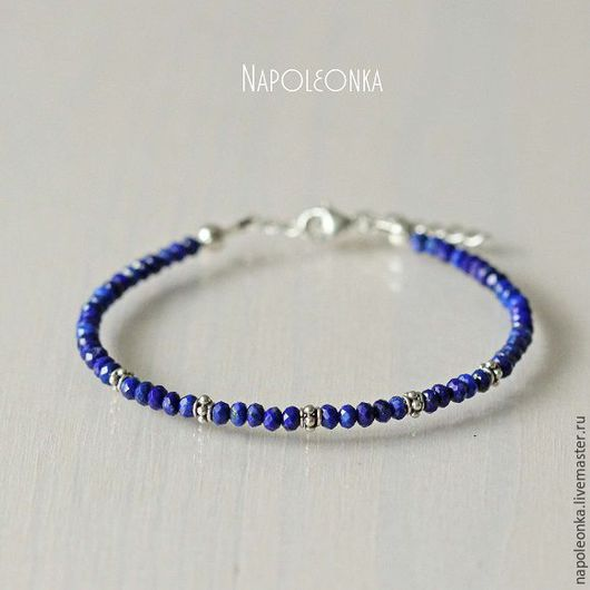 браслет лазурит серебро, серебряный браслет, натуральный лазурит, браслет лазурит, купить браслет в Москве, купить браслет из камней, браслет с камнями, синий камень, серебро 925 пробы, подарок