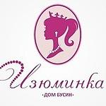 Изюминка Дом-Бусин (izuminka-br) - Ярмарка Мастеров - ручная работа, handmade