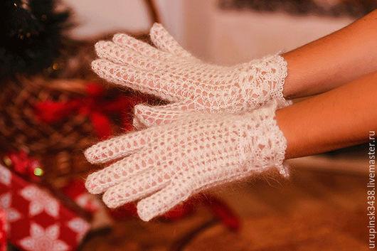 Пуховые ажурные перчатки - теплые, красивые, элегантные. Перчатки связаны крючком из белой пуховой пряжи ручного прядения. Ручкам  тепло, удобно и комфортно. 750 руб