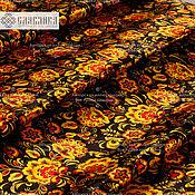 handmade. Livemaster - original item Fabric