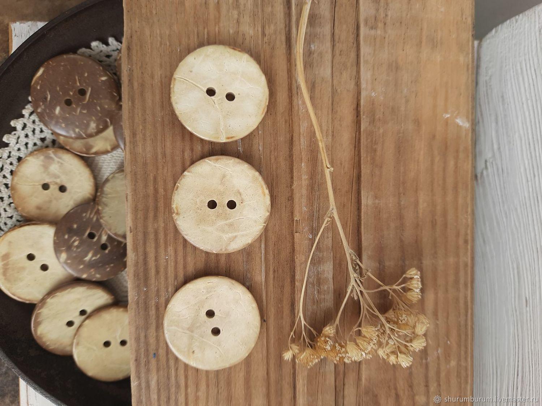 Пуговица кокос беж 25мм  пуговица кокосовая светлая 25мм, Пуговицы, Железнодорожный,  Фото №1