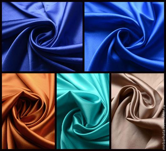 5 Оттенков атласного шелка. `Royal Blue` (Королевский синий) `Синий Крайола` `Медный` `Яйца странствующего дрозда` `Крем-Брюле`