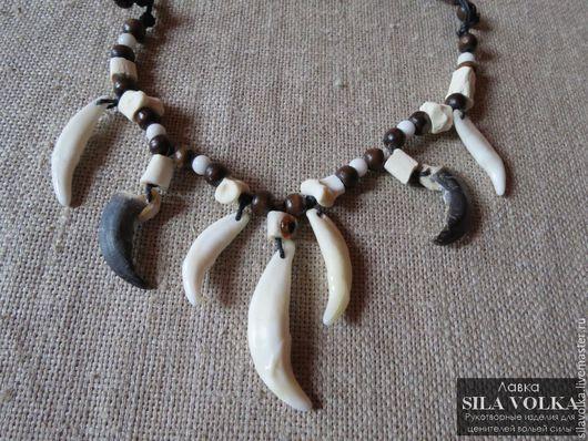 Ожерелье из клыка, когтей, зубов, когтей волка. Цена - 4550 р. Доставка по РФ БЕСПЛАТНО.