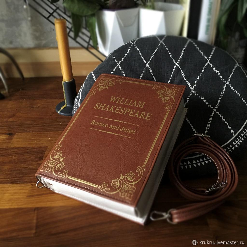 Ромео и Джульетта сумка книга из кожи или экокожи, Классическая сумка, Москва,  Фото №1