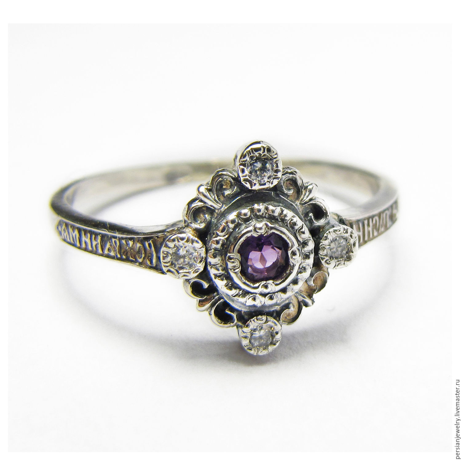 Silver ring with amethyst made of silver, Rings, Sevastopol,  Фото №1