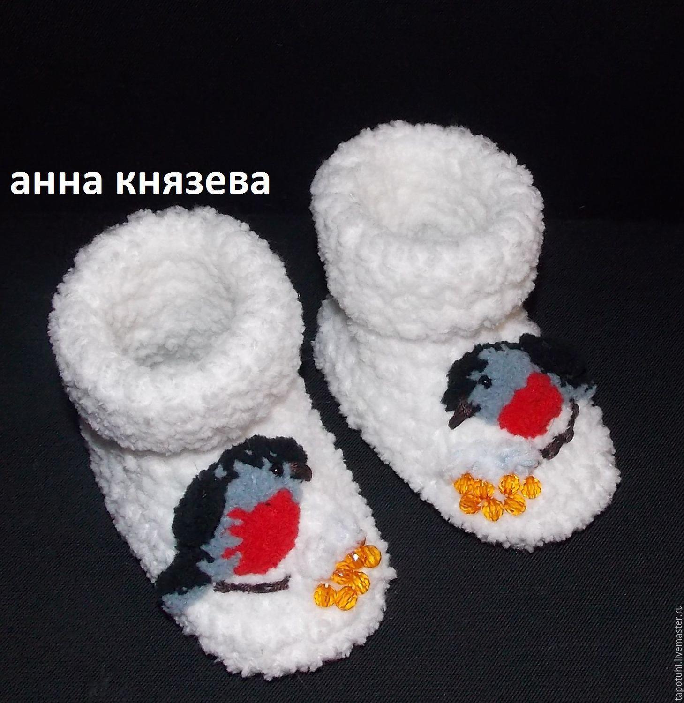 """пинетки сапожки """"снегири"""", Для новорожденных, Михайловка, Фото №1"""