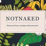 NotNaked - Ярмарка Мастеров - ручная работа, handmade