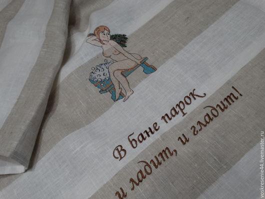 """Текстиль, ковры ручной работы. Ярмарка Мастеров - ручная работа. Купить Полотенце льняное """"Банные приколы"""". Handmade. Серый, сауна"""