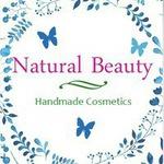 Natural Beauty (Ольга) - Ярмарка Мастеров - ручная работа, handmade
