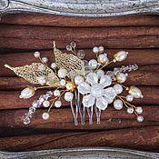 Свадебный салон ручной работы. Ярмарка Мастеров - ручная работа Гребень свадебный из бусин и бисера Украшение свадебное для прически. Handmade.