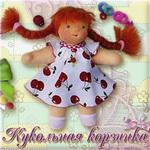 Кукольная корзинка от Елены - Ярмарка Мастеров - ручная работа, handmade