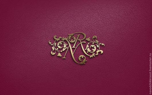 Визитки ручной работы. Ярмарка Мастеров - ручная работа. Купить Визитка, логотип, вензель, монограмма мастера Наталии Разиной. Handmade.