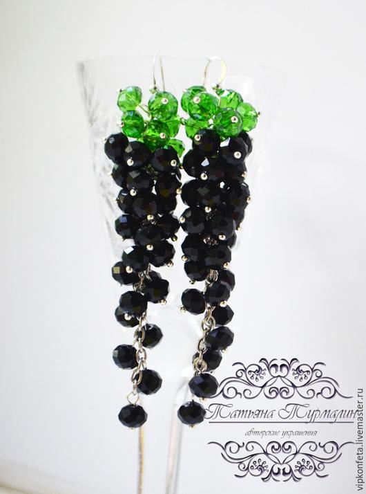 """Серьги ручной работы. Ярмарка Мастеров - ручная работа. Купить Шикарные чёрные серьги грозди """"Чёрная смородина"""". Handmade. Черный"""