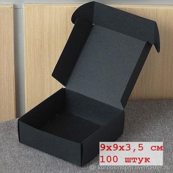 9х9х3,5 - 100 штук - черная с откидной крышкой коробка, Упаковка, Санкт-Петербург, Фото №1