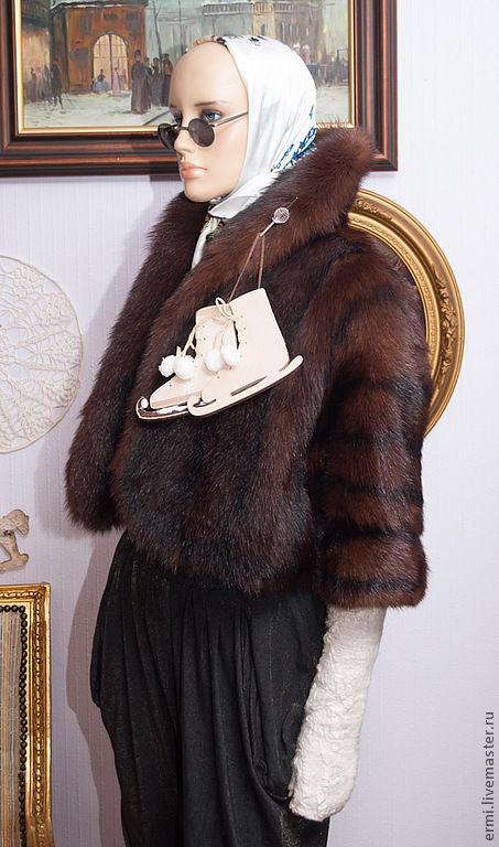 Верхняя одежда ручной работы. Ярмарка Мастеров - ручная работа. Купить Жакет из нат меха  Mustela putorius Балеро,  накидка Штола. Handmade.