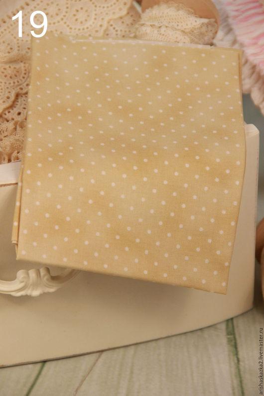 Куклы и игрушки ручной работы. Ярмарка Мастеров - ручная работа. Купить Ткань хлопок для кукольной одежды для кукол. Handmade. Золотой